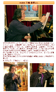 月に叢雲花に風  鍵盤世界の入門トピック   ★変態【necomposer】   久しぶりに写真の元ネタを紹介します。   楽器店の店主さんと