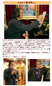 月に叢雲花に風  鍵盤世界の入門トピック   ★変態【necomposer】  音楽は素人のネコ先生