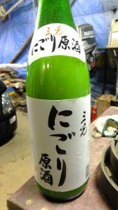 日本酒が大好きの会  岡山県新見市の酒蔵「三光」さん 地元では、人気の酒蔵で日本酒と焼酎を醸されています。   さて、こ