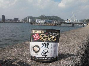 日本酒が大好きの会 ついに、あの「ぷっちょ」に 獺祭が登場!!  セブンイレブンで発見しました。 勿論、購入して食べたら