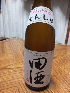 日本酒が大好きの会  明けましておめでとうございます  久々の投稿となります。   お正月と言う事で、皆様ご存知の青森市