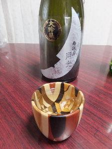 日本酒が大好きの会 雨後の月「月光」  お正月の、お酒として楽しんでいます。 日本酒度+4 酸度 1.2 山田錦 100