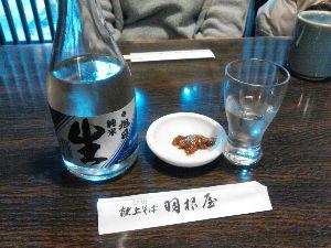 日本酒が大好きの会  出雲駅近くの蕎麦屋「羽根屋」さんで 割り子蕎麦と、天婦羅釜揚げ蕎麦を頂き、 そのお供にと地酒 十字