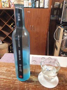 日本酒が大好きの会 城之崎温泉街に在る酒屋さんが、オーダーした地酒 その名も「安兵衛」   吟醸香りは、微かで 口に含む