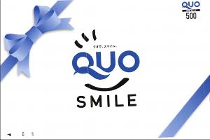 9872 - 北恵(株) 【 株主優待到着 】 100株 500円クオカード(SMILE) -。