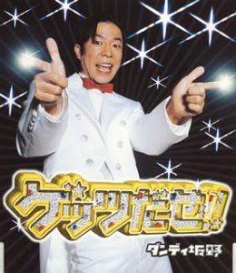 8747 - 豊商事(株) KAVACH 1番ゲッツwwww❗️