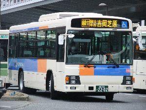 9003 - 相鉄ホールディングス(株) 労働協約違反や不当な配置転換があったとして、元バス運転手12人が、相模鉄道グループを束ねる 「相鉄ホ