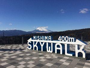 上げ上げ工房 お疲れ様^ ^  ほんでただいまぁ〜静岡から無事帰ったよ!  天気に恵まれてホンマ富士山綺麗に見えた