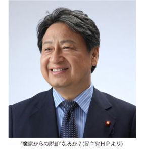 youTUBE朝鮮世論工作レクチャー 表示ができません 金を一文も使わずに      日本で建物を買い(東京のビル2棟)       賃貸収益を上げている&