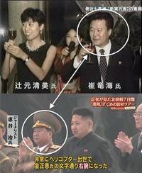 youTUBE朝鮮世論工作レクチャー 表示ができません 運営資金をどこから調達しているのか???               なぜ毎年多くの日本の若者を・・