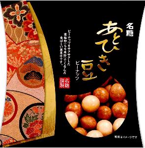 9099 - (株)C&Fロジホールディングス 【 株主優待到着 】 100株以上 あとひき豆ピーナッツ -。