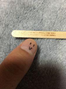 7270 - (株)SUBARU きんぎょちゃんねえ見てよ  土曜か日曜かわすれたけどガリガリ君(アイス)食べたんだよ  したらさ!!