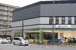 7270 - (株)SUBARU 地元事ですが、京都スバル五条店が今月6日にオープンしていました。 立派な建物です。 どこにせよ自動車