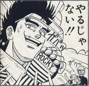 喋りのゴローちゃん 俺って!(・ε・)
