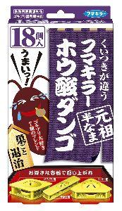 8202 - ラオックス(株) ワシは、害虫退治の、ボランティアやねん!! キミの、好物、ホウ酸だんご、喰いな!!