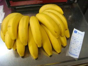 家庭菜園 始めました ^^v 【バナナ^^v】  昼食抜きの生活も1年半。。。  最初の半年は体重も減りましたが     ここのと