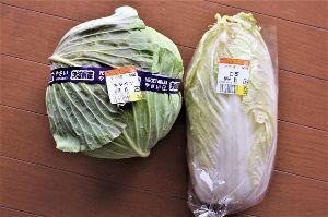60歳になりました♪ 野菜価格の高騰が話題になっています。 自家栽培野菜キャベツ終了で、つくば研究学園にある産直でキャベツ
