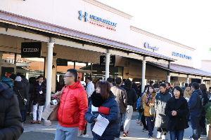 60歳になりました♪ 2日、箱根駅伝の応援をしていました。  最初は4位だったので買い物に出かけ、帰ってきたら、、なななん