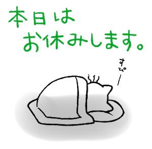 ツインテールのリボン ごきげんよう、TOMOさん( ´ ▽ ` ) わたくしは、しばらくの間お休み致しますわm
