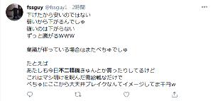 6400 - 不二精機(株) もしかして・・・・hunくん???(笑)