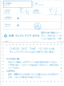 5906 - エムケー精工(株) 追加画像