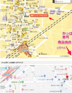 5906 - エムケー精工(株) 【 かっぱ寿司南高田店 】 長野駅の反対側(東口)ですがあります。   ホットペッパーだと、「長野駅