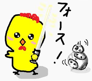 2329 - (株)東北新社 ・ 日経も上値追うでしょうね。
