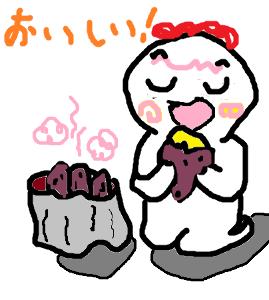 2329 - (株)東北新社 やったね!