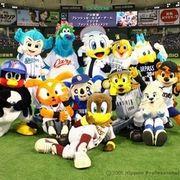 野球大好き闘魂版!!!