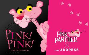 アニメ山手線ゲーム雑談トピ 猫(イエネコ)以外のネコ科動物キャラ  終了御礼。有名キャラではピンクパンサーが未出でしたね。