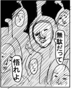 9943 - (株)ココスジャパン 優待改悪したし塩漬けしてもむだだろうな