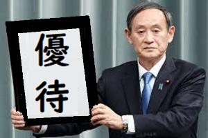 9943 - (株)ココスジャパン キタ――(゚∀゚)――!!