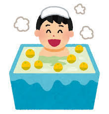 65歳になりますが、何か? 「冬至」 冬至はゆず湯とカボチャですよね。 ゆず湯で温まって、カボチャでビタミンを摂取するって事です