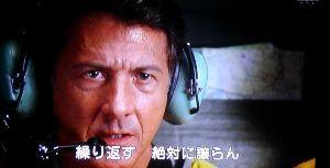 6702 - 富士通(株) カネで待ってる俺ですら心配なのにw ものすごい暴落になるかもしれない。 金融緩和しまくってるし、 サ