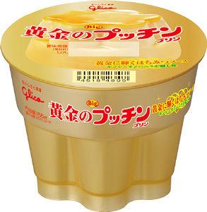 げんこつ山。。 ホワイトデーだったから♪(*^ー^)ノ☆  期間限定で黄金のプッチンプリンだって♪  http://