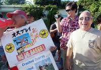国内政治全般  沖縄の左翼活動家のヘイトスピーチ     米兵家族への攻撃は犯罪レベル     ハ~イ! 日本のみ