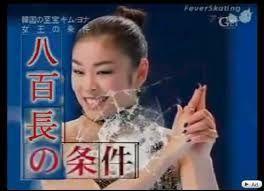 国内政治全般  朗報!国際オリンピック委員会(IOC)    「韓国平昌冬季五輪について分散開催はない」と発表!
