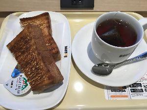 3087 - (株)ドトール・日レスホールディングス 黒焦げ、トースト 我慢して、食べました。 社長、わかってる