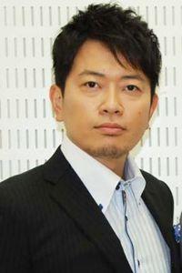 芸能関係山手線ゲーム 16.宮迫博之さん  1970年3月31日生まれ 明後日で47才  雨上がり決死隊のボケ担当