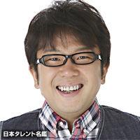 芸能関係山手線ゲーム 18.天野ひろゆきさん  1970年3月24日生まれ キャイ〜ンのツッコミ
