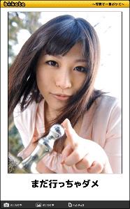 5282 - ジオスター(株) ふっふっふwww(爆