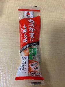 2933 - (株)紀文食品 初めて試しました、まずまずの味ですた。