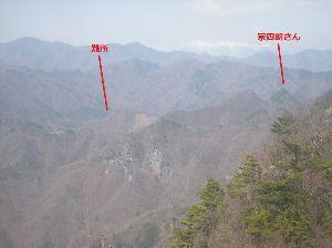 埼玉県北で登山仲間探してます(^^v ついでに両神方面から見た宗四朗さんはこんな感じです! こうやって見ると難所の急降下も良く分かりますね