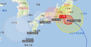 来週のレンジ予想 【異例の動き台風12号】 7月28日17時現在の状況です 3時間毎の台風の実況と予報ですが東から西へ
