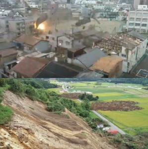 来週のレンジ予想 【自然災害の続いた1週間】 9月4日お昼ごろに非常に強い勢力のまま四国の徳島県に上陸後近畿地方を縦断
