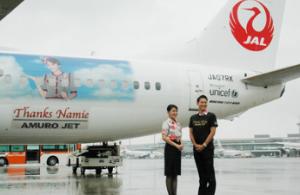 来週のレンジ予想 【安室奈美恵さんおつかれさまでした】 沖縄出身の歌手、安室奈美恵さんの引退前日となる15日、安室さん