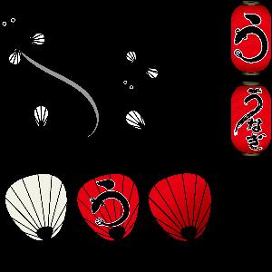 8013 - (株)ナイガイ 鰻の日  食べたい方は、お昼少し前に並びますか?