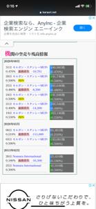 7611 - (株)ハイデイ日高 ↓