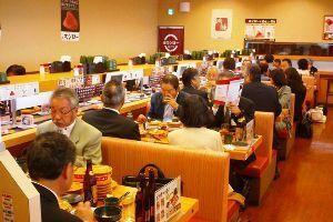 7895 - 中央化学(株)        牛丼だけじゃないぞ!!        coco壱番、GOGOカレー、廻り寿司、うな丼、