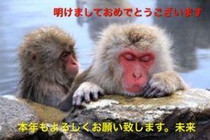 占い師naniwaの雑談・雑談・雑談(当たるも八卦♪) 、